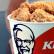 KFC, cadena líder de comida rápida en África